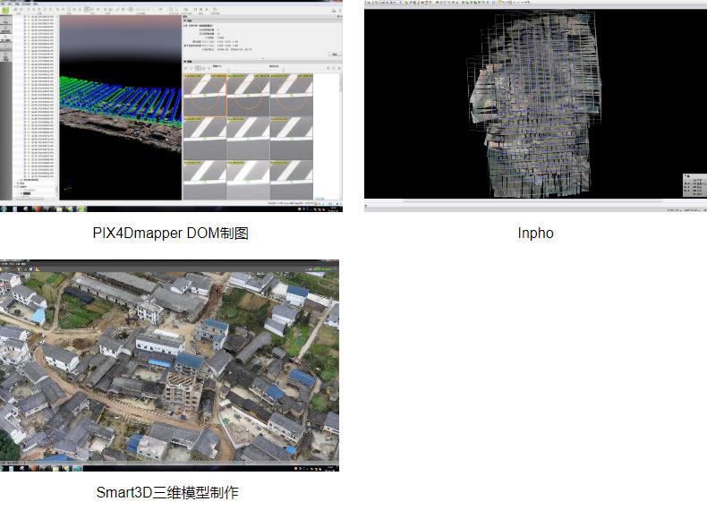 數據處理1.jpg