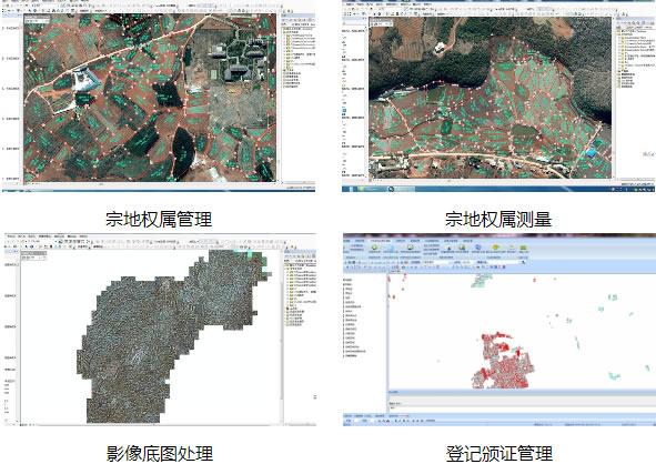地理信息系统及数据库建设.jpg